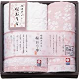 今治タオル 桜おり布 タオルセット ピンク IS7615-PI
