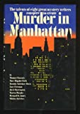 img - for Murder in Manhattan book / textbook / text book