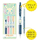 ポケットモンスターサン&ムーン サラサクリップ4色セットB