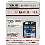 Yamaha OEM Oil Change Kit FX HO SHO SVHO FZR FZS