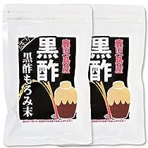 【3/20まで10%ポイント】寝起きすっきり、もろみ黒酢サプリがお買い得
