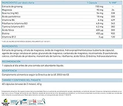 Biogena Antistress Formula - la fórmula antiestrés natural ...