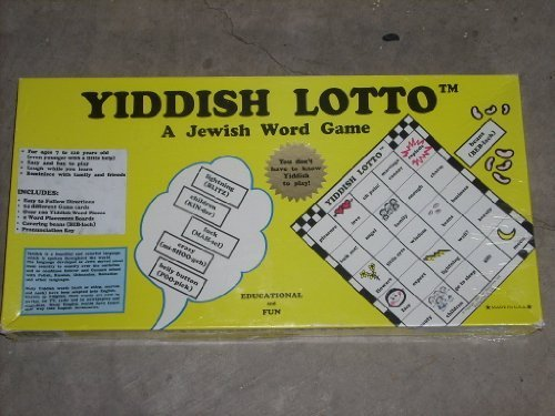 YIDDISH LOTTO - A Jewish Word Game for ages 7 to 120, easy t