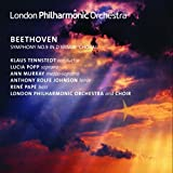 Music : Beethoven: Symphony No. 9 in D Minor- Choral