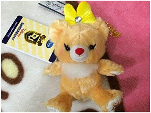 [New Disney official UniBEARsity apricot key chain Disney Plush Mascot Kula Japan] (Costume Ng Japan)