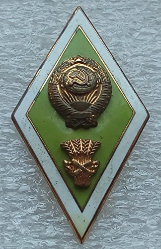 Sign of the end of the agricultural institute USSR Soviet Union Russian Historical award