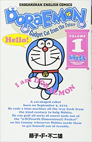 doraemon gadget cat from the future volume 1 doraemon gadget cat from the future volume 1 shogakukan english comics f amazon voltagebd