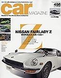 car MAGAZINE (カーマガジン) 2019年9月号 Vol.495
