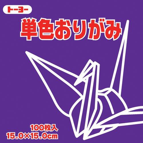 Toyo Origami Paper Single Color - Purple - 15cm, 100 Sheets