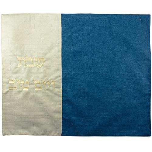 """ateret yudaica Linen Challah Cover for Shabbat Bread (21""""/17"""") with Shabbat & Yom Tov Embroidery, from Israel, Very Nice Gifts. (Blue & Off-White)"""