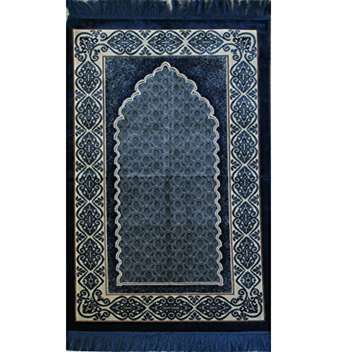 Islamic Prayer Rug Quality Sajjadah