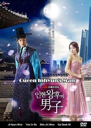 Amazon com: Queen Inhyun's Man - Queen & I by Yoo In Na, Kim