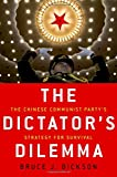 The Dictator's Dilemma 1st Edition