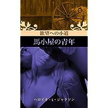 Japanese bdsm fiction