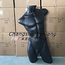 BEIYANG Male Underwear Mannequin Torso Dress Form Display Stand Designer Pattern (Black)