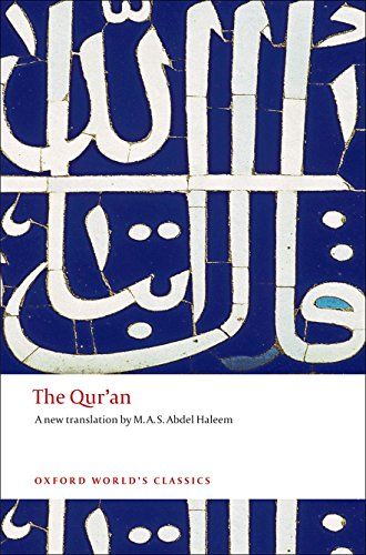 Ruby Oxford (The Qur'an (Oxford World's Classics))