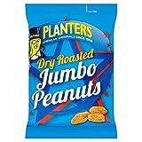 Planters Dry Roasted Peanuts - 250g