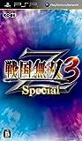 Sengoku Musou 3Z Special [Japan Import]