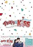 イタズラなKiss~Love in TOKYO <ディレクターズ・カット版> DVD-BOX2(4枚組※本編DISC3枚+特典DISC1枚)