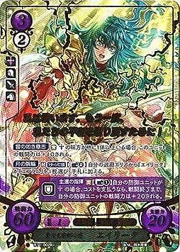 ファイアーエムブレム0/ブースターパック第11弾/B11-002 R+ 聖なる雷剣の姫 エイリーク【箔押し】