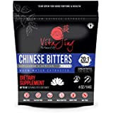 Chinese Bitters Extract Powder (2oz-57gm) (50% Gentian & 50% Bupleurum Root) | 20:1 Concentration