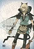 Lamento -BEYOND THE VOID- 1 (B's LOG Comics)