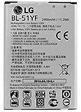 Battery for LG G4 BL-51YF Vista 2 H740 G STYLO