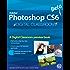 Photoshop CS6 Beta New Features: Digital Classroom Preview
