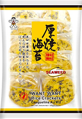 Want Want Rice Cracker Seaweed, 5.64-Ounce Units (Pack of 20) by WANT (Image #1)