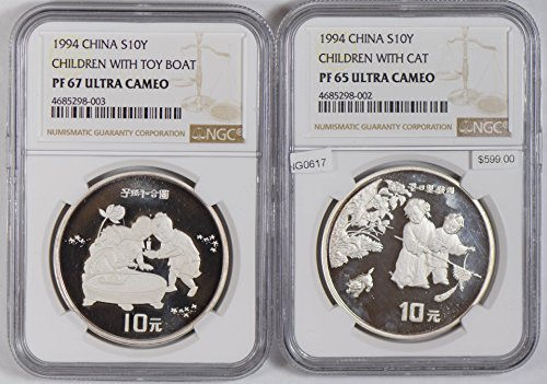 10 Yuan Silver Proof (1994 CN NG0617 China 10 Yuan proof set NGC PF67 PF65 children with toy boat, cat with box silver DE PO-01 NGC)