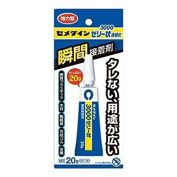 Amazon.co.jp: セメダイン3000 ...
