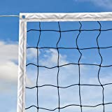 Volleyball Net,OBOSOE Portable Professional Outdoor Volleyball Nets System,for Swimming Pool Beach Garden Schoolyard Backyard sports(32 FT x 3 FT)