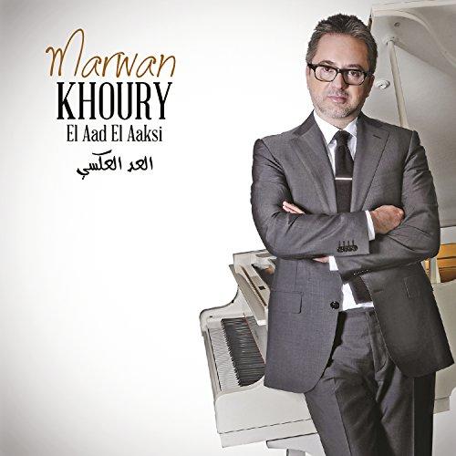 music marwan khoury mp3