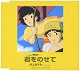 Carrying You by Azumi Inoue (2004-10-27)
