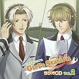 TOKIMEKI MEMORIAL GIRLS STATION RADIO CD VOL.2(2CD)
