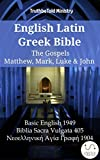 English Latin Greek Bible - The Gospels