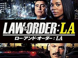 LAW&ORDER/ロー・アンド・オーダー :LA