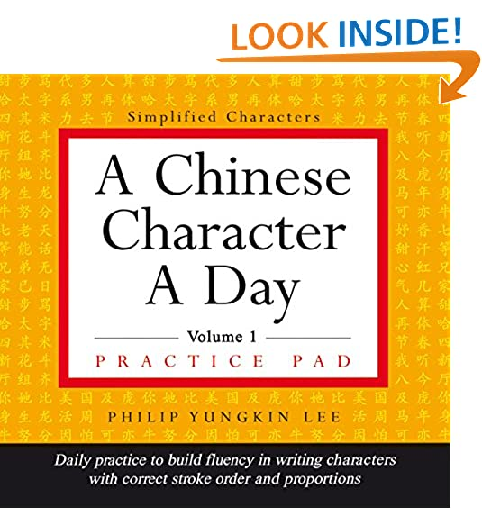 Chinese Characters Amazon