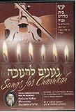 Songs for Chanukah