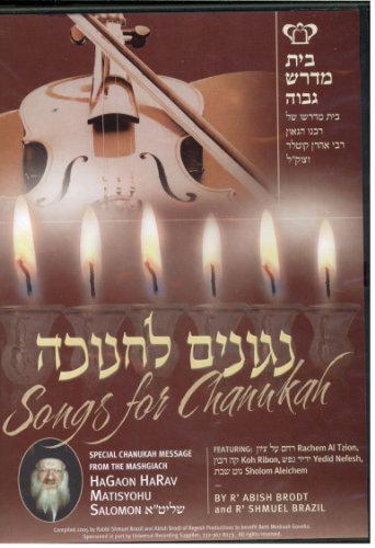 Songs for Chanukah by