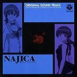 ナジカ電撃作戦 ― オリジナル・サウンドトラック