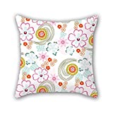 NICEPLW flower pillowcover 18 x 18 inches / 45 by 45 cm best choice for kitchen,christmas,home office,sofa,bf,monther with each side
