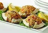 1.25 oz. Mini Stuffed Crab Shells (35 Count)