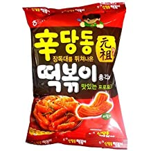 Haitai Korean Spicy Rice Cake Flavor Shindangdong Tteokbboki (Pack of 3)