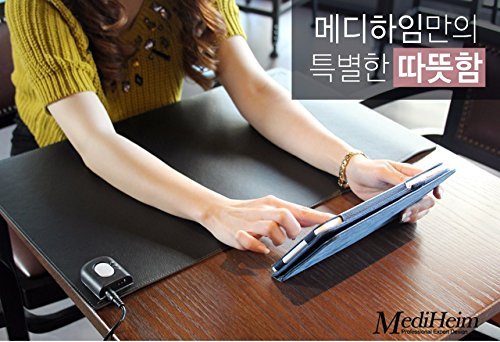 mediheim-computer-office-desk-floor-warmer-arm-pad-heating-mat-brown