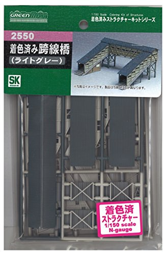 N gauge 2550 pre-stained overpass (light gray) (1 pcs) for sale  Delivered anywhere in Canada