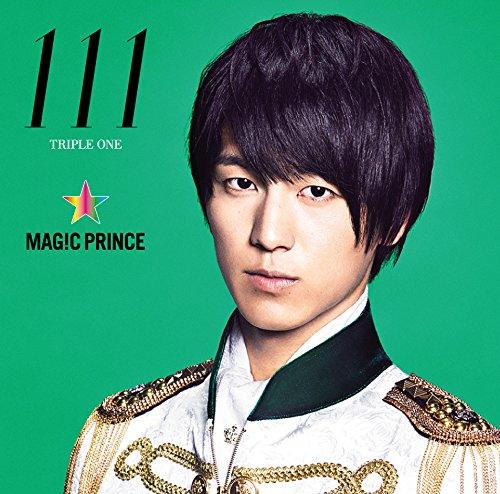 MAG!C☆PRINCE / 111[初回限定阿部周平盤]の商品画像