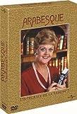 ARABESQUE - SAISON 2 (6 DVD)
