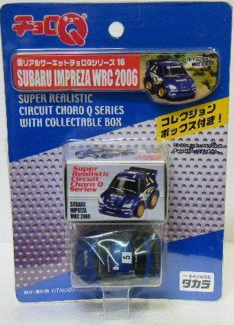 超リアルサーキットチョロQ シリーズ16 スバル インプレッサ WRC2006 #5(メタリックブルー)