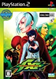 The King of Fighters XI (Requires Japanese PS2 - Japanese Language Import)